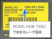 Multi Argon Laser Label2